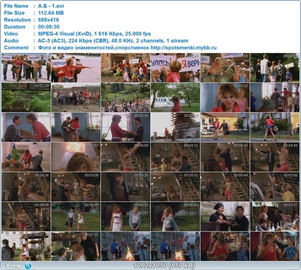 http://i4.imageban.ru/out/2011/02/25/73521e5ee9fe1f70e96a3c41b50d1e95.jpg