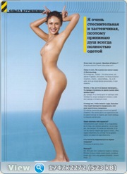 http://i4.imageban.ru/out/2011/02/28/91c49cfe33e7b92bf7c91f5c7659c3e7.jpg