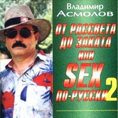 http://i4.imageban.ru/out/2011/03/02/6d20f52a6e57e6f2c4e5a463edb8e6d3.jpg