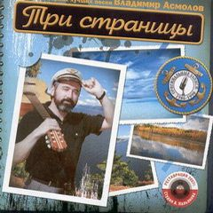 http://i4.imageban.ru/out/2011/03/03/5796ff143471e8dd268b8c49018db5be.jpg