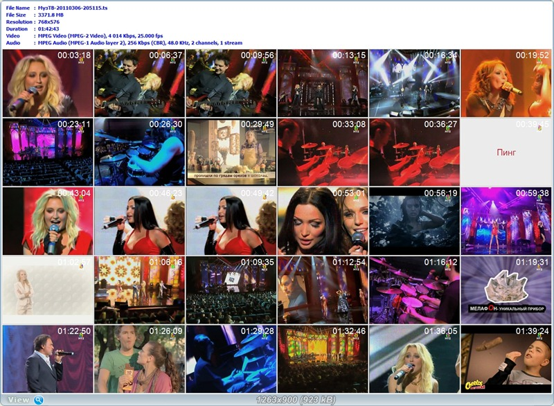 http://i4.imageban.ru/out/2011/03/06/0a1937a6beba5a82b00de382224ea23d.jpg