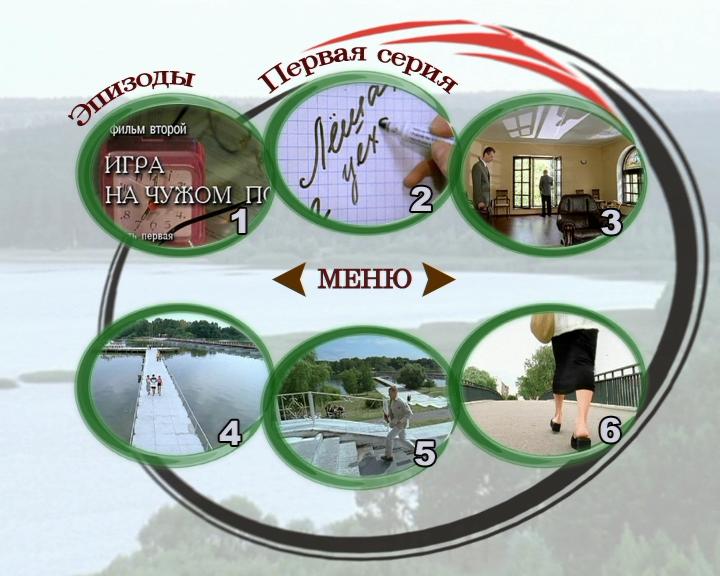 http://i4.imageban.ru/out/2011/03/06/acea7e36d544c443adff2e9461b39dc6.png