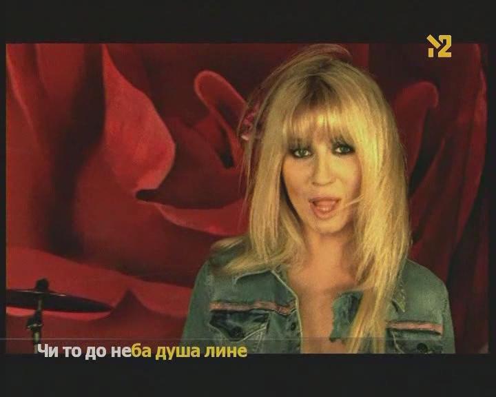 Ирина билык рябина алая [official video] популярные видеоролики!