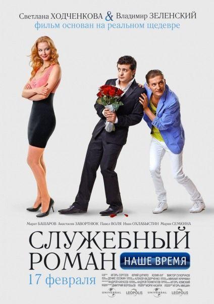 Мария Семкина В Купальнике – Мой Муж – Гений (2008)