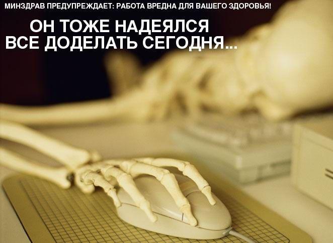 http://i4.imageban.ru/out/2011/03/18/99e809a3e7da800782f83a00f0862e16.jpg