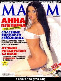 http://i4.imageban.ru/out/2011/03/19/d01cf54d46f3cd56615c64b08e149851.jpg