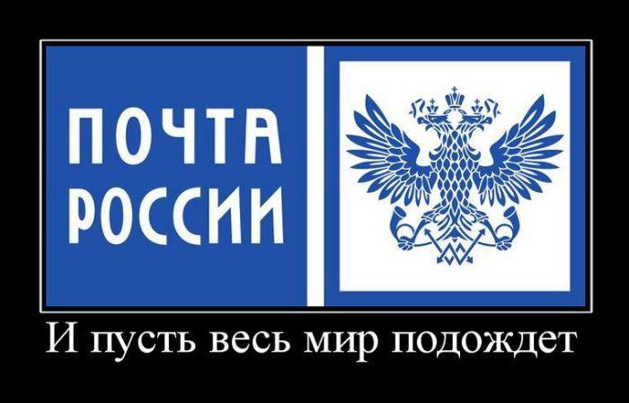http://i4.imageban.ru/out/2011/03/20/8c1dd717ed1fdd6c9fd8aeae9a56db70.jpg
