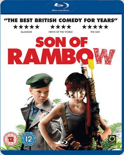 Сын Рэмбо / Son of Rambow (2007) BDRip 720p
