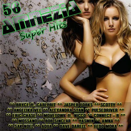 Amnezia Super Hits Vol.56 (2011)