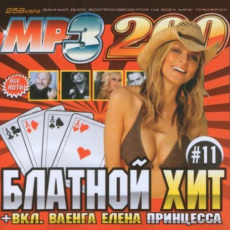 http://i4.imageban.ru/out/2011/04/11/df6e16c24afca4e8bf80c874148aeec6.jpg