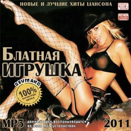 http://i4.imageban.ru/out/2011/04/13/ebd57a818dd9669d62dde17ef0eba48d.jpg