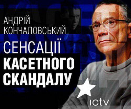 русские сенсации все выпуски 2016 смотреть онлайн