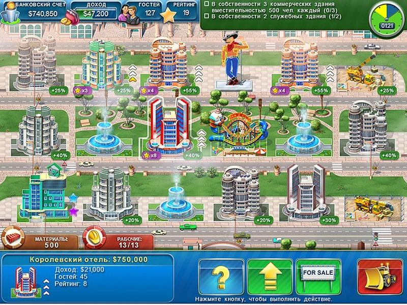 NovaGame.ru - Скриншот Магнат отелей. . Лас-Вегас, скачать бесплатно мини