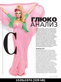 http://i4.imageban.ru/out/2011/05/02/396b8a3baf0b21cfb8fda9dd627c0412.jpg