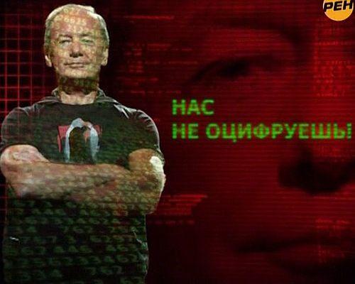 Михаил Задорнов. Нас не оцифруешь! (2011) SATRip