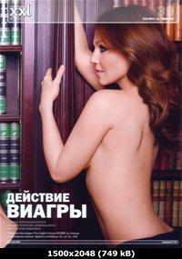 http://i4.imageban.ru/out/2011/05/07/a90d9f8bb24cbf246ca236506bc3a65e.jpg