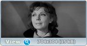 Щит и Меч (1968) DVDRip + DVD9