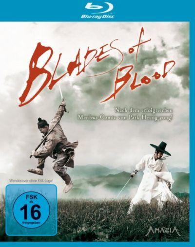 Кровавые мечи / Goo-reu-meul beo-eo-nan dal-cheo-reom / Blades of Blood (2010/HDRip)
