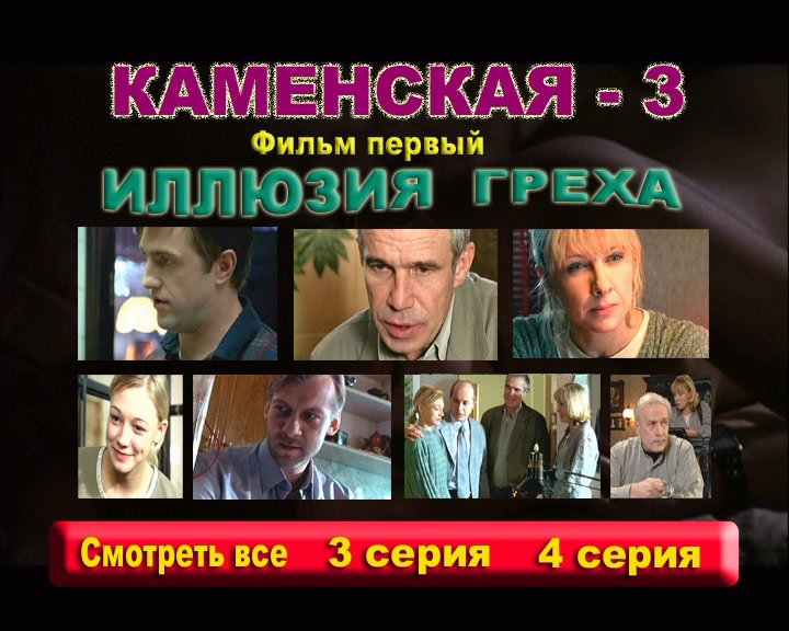 http://i4.imageban.ru/out/2011/05/15/9b16260e0141f49730547a734b1ed6f2.png