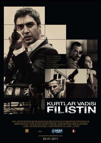 турецкий фильм долина волков