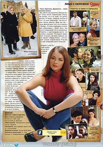 http://i4.imageban.ru/out/2011/05/31/8b423e76b22a8273b07404d75b2aec6c.jpg
