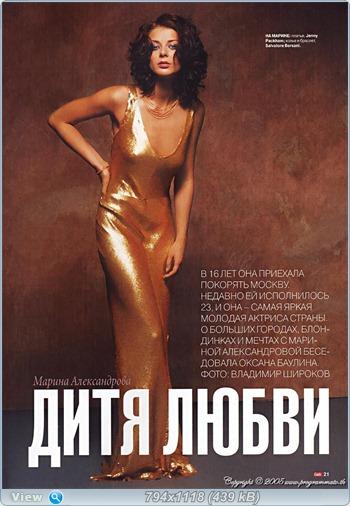 http://i4.imageban.ru/out/2011/05/31/f58f1209c9b0fa911cbf553a07e83510.jpg
