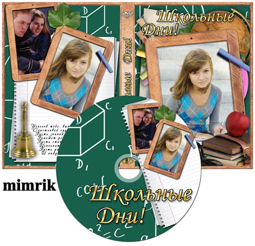 ������� DVD � ������� �� ���� - �������� ���