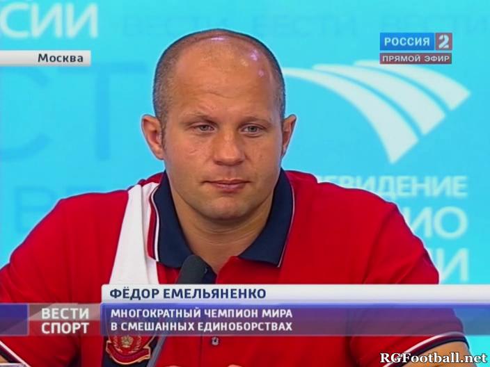 Смотреть онлайн Пресс-конференция Федора Емельяненко