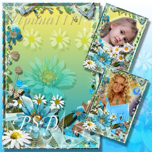 Frame for Photoshop - Turquoise Temptation