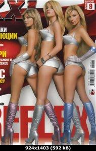 http://i4.imageban.ru/out/2011/06/12/cbb72c32372b9073df1df78807b7aa0a.jpg