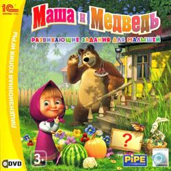 Маша и медведь. Развивающие задания для малышей (2011/RUS)