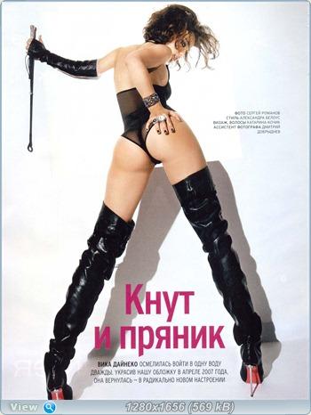 http://i4.imageban.ru/out/2011/07/10/1d2ec044c08e228e76a2fdfb45e68c35.jpg