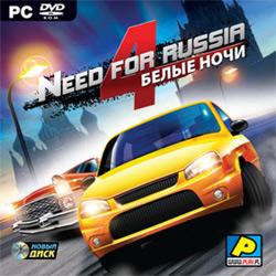 Need for Russia 4. Белые ночи (2011/RUS)
