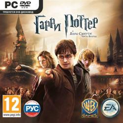 Гарри Поттер и Дары смерти: Часть 2 (2011/RUS/RePack)