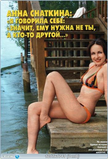 http://i4.imageban.ru/out/2011/07/16/4921fe78ee2f11d89440ef3dfe92c4ca.jpg