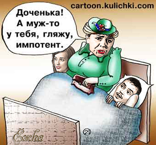 Приколы Дом 2.