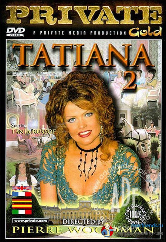 Смотреть онлайн Татьяна 2 / Private Gold 27 Tatiana 2 (1999) .
