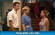 Голубка (2011) DVDRip