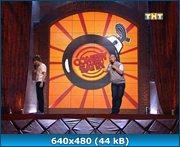 Comedy Баттл - 2 сезон (2011) SATRip