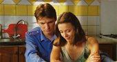 Жажда экстрима (2007) DVDRip