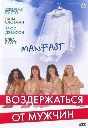 ������������ �� ������ / Manfast (2003) DVDRip   MVO