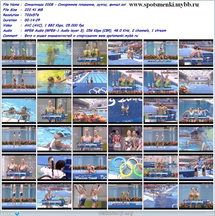 http://i4.imageban.ru/out/2011/07/29/ece5b06ecee10ec882a6c1f2cf16bae7.jpg