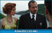 Дело Дойлов - 2 сезон / Republic of Doyle (2011) HDTVRip