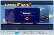 Serious Sam 2 / Крутой Сэм 2 [Ru] (RePack) 2005 | irvins
