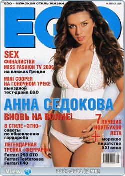 http://i4.imageban.ru/out/2011/08/21/1867e01f3314ec2debde09285899c363.jpg