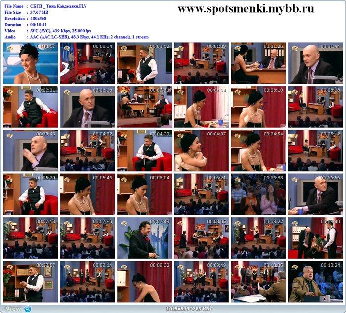 http://i4.imageban.ru/out/2011/08/21/1b4fb593fd4e155b2edb426c1e11d4ce.jpg