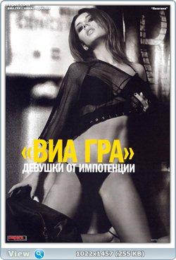 http://i4.imageban.ru/out/2011/08/21/2d79bdd3df36cea86394be335856a0ce.jpg