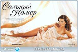 http://i4.imageban.ru/out/2011/08/21/c4053d12dcb23579eeff9b46a9d814bc.jpg