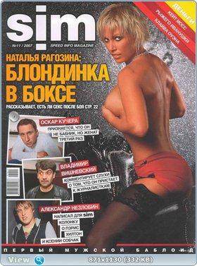 http://i4.imageban.ru/out/2011/08/21/e58357311410e876a0b162e5da0f49d2.jpg