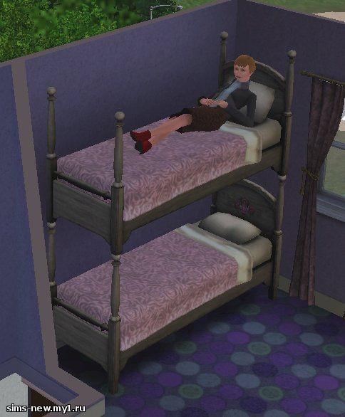 Как в симс 4 сделать двухъярусную кровать 478